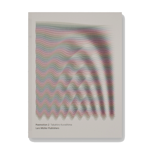 Poemotion 2 – Takahiro Kurashi